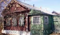Дом в Приволье